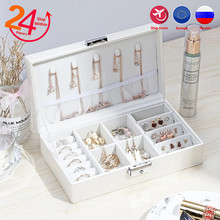 Jewelry Box Organizer Case Storage Holder Packaging Display Necklaces Earrings Bracelet Ring Travel Accessories Supplies