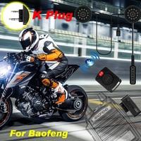 עבור baofeng מכשיר הקשר דיבורית אופנוע קסדה אוזניית Bluetooth K סוג Wireless אוזניות עבור KSUN Kenwood Baofeng UV5R UV82 888S (1)