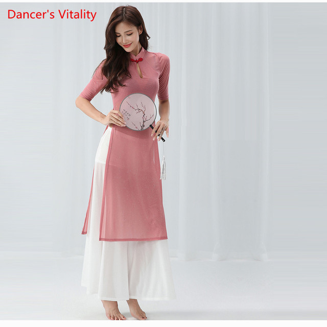 Belly Dance Cheongsam Training Clothes New Cheongsam Costumes Suit Modern Dance Clothes