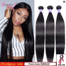 Прямые волосы, 3 дюйма, 4 пряди, человеческие волосы Remy для наращивания, натуральные волосы, волнистпряди, малазийские пряди волос 8 - 30 дюймов,...