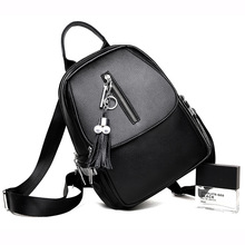 Leather Backpack women's Korean version 2020 new fashion backpack creative soft leather personalized schoolbag trend
