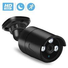 BESDER 1080/720p מלא HD IP מצלמה Bullet חיצוני עמיד למים אבטחת מצלמה ONVIF XMEye 20m ראיית לילה תנועה לזהות RTSP P2P