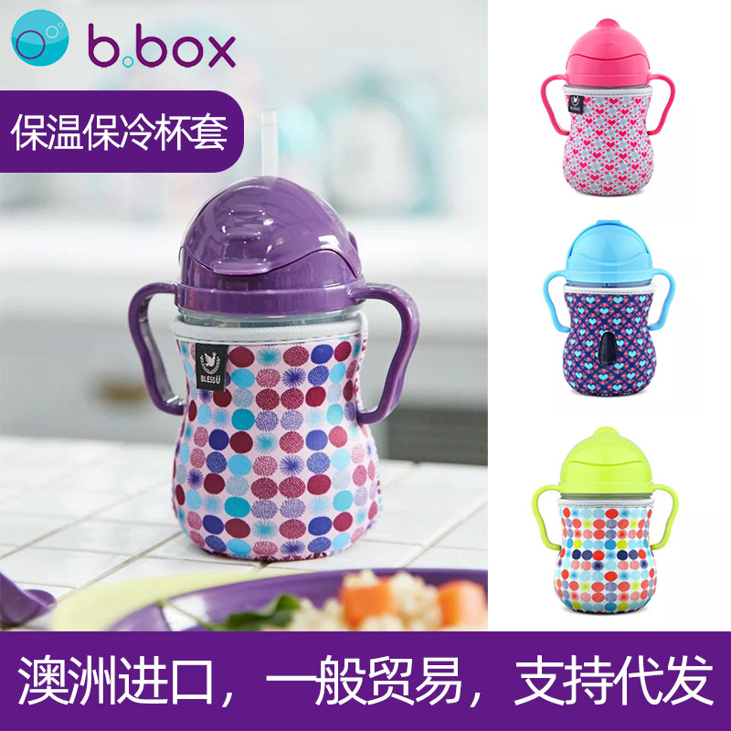 Australia Bbox Gravity Ball Glass Cup Set Insulated Vacuum Cup Set