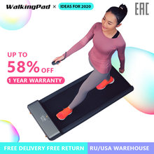 WalkingPad Treadmill A1 Smart Foldable Electric Sport Walking Machine Conveyor Belt Body Building Training Mi Exercise Equipment(China)