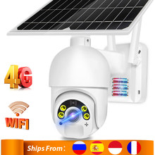4G SIM Card Wireless IP Camera 1080P Solar PTZ WIFI Camera Built-in Rechargeable Battery Outdoor Street Video CCTV Surveillance
