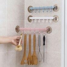 Home kitchen appliances department store Daquan bathroom rac