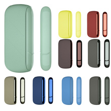 14 Colors Fine Twill Silicone Side Cover Full Protective Case Pouch for IQOS 3.0/3 DUO Outer Case for IQOS Accessories 2020 New
