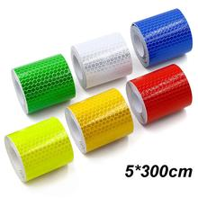 Car Reflective Tape Decoration Stickers Car Warning Safety Reflection Tape Film Auto Reflector Sticker on Car Styling 5cm*300cm