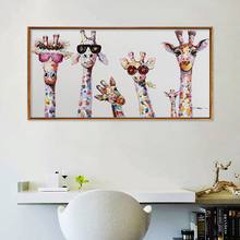 3D Giraffe Frameless Poster Canvas Painting Canvas Oil Painting Decoration Mural Living Room Wall Art for Home Deco(China)