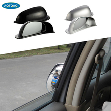 2Pcs/Set 3R Car Blind Spot Mirror Rear Side Wide Angle Rear View Mirror Universal for Second Row Car Door Safely Get-off