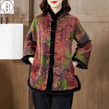 Куртка с коттоновой подкладкой женские светильник 2020 осень
