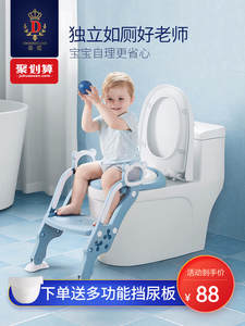 Chair Toilet And Washer-Cover Artifact Folding-Storage Stair Baby Stable Men Children's