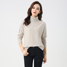 LHZSYY 2019Autumn Winter New Womens 100% Pure Cashmere Sweater Trendy Warm High Lapel Bottoming shirt Short Loose Knit Pullover