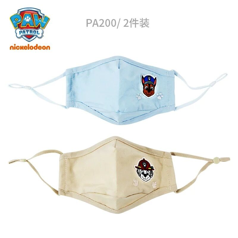 2pcs 2020 Genuine Paw Patrol Half Muffle Face Mask Kids Cottons Dustproof Cartoon Girl Boy Paw Patrol Mouth Masks Children Toy