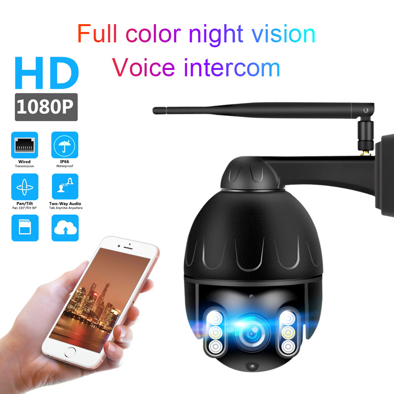 360° Wireless Surveillance Camera PTZ Outdoor Waterproof Aluminum Alloy Dome Camera Security Network WiFi HD Surveillance Camera