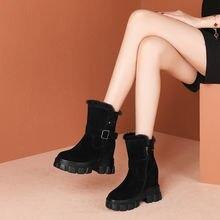 Зимние женские ботинки из натуральной кожи 10 см