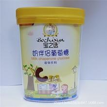 Baby Choice Milk Partner Glucose Infant Baby Glucose 30 Glucose Powder 24   Cfda