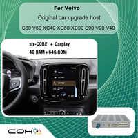 COHO-reproductor Multimedia de radio para coche, Android 9,0, caja de interfaz de estilo tesla, decodificadora para volvo S60, V60, XC40, XC60, XC90, S90, V90