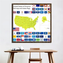 150*150cm United States World Map Wall Stickers Unframe Map of The World Poster Wall Art Painting for Office School Supplies