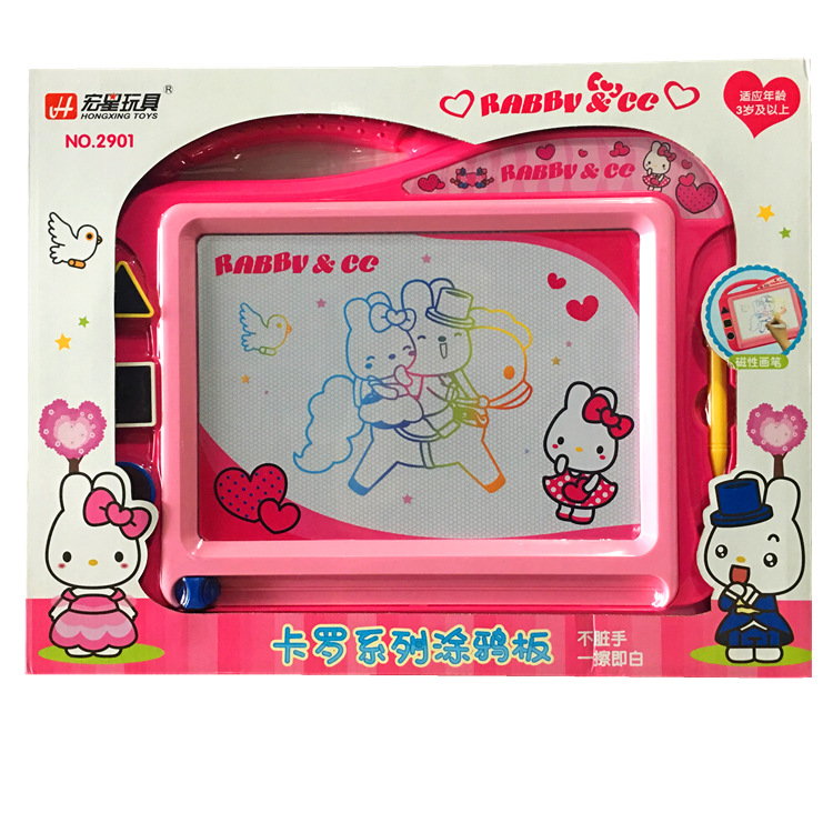 CHILDREN'S Drawing Board Color Magnetic Drawing Board Baby Drawing Board Learning Toy