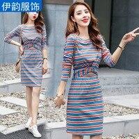Hipster Rainbow Striped Dress 2019 New Style Summer Short sleeved Short height Skirt Scheming Online Celebrity T shirt Dress