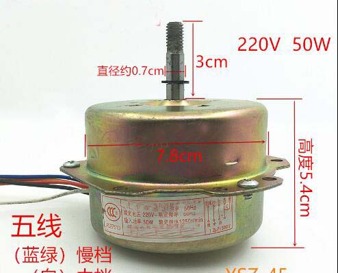 AC220V 0.23A 50W 3 Speed Ventilator Fan Motor 10.5 X 9.5 X 8cm For Factory 50Hz 50W