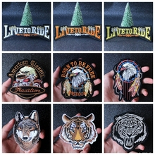 Nicediy Rock Punk Motorcycle Patches Embroidered For Clothing DIY Iron On Patch Clothes Tiger Worf Eagle Badge Decor