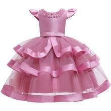夏の子供のドレス子供刺繍レースのため 2 3 4 5 6 7 8 9 10 歳の誕生日パーティードレス