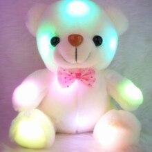 Цветной светодиодный светящийся маленький плюшевый медведь ночник животные плюшевые игрушки для детей дропшиппинг Новинка