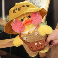 30cm dos desenhos animados lalafanfan café pato amarelo brinquedo de pelúcia recheado macio kawaii pato boneca animal travesseiro presente aniversário da menina para crianças