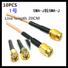 10PCS SMA-J/SMA-J SMA-M to radio frequency connection RG316 extension line 20CM