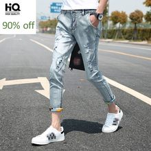 Mens Cowboy Pants Korean Students Feet Pants Slim Stretch Hole Ripped Hip Hop Pants Male New 2020 Jeans Thin Light Blue Big Size(China)