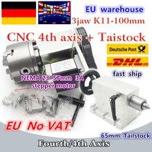 DE gemi K12 100mm 4 çene chuck 100mm 4th eksen + punta CNC bölme kafası rotasyon eksen kiti CNC freze ahşap işçiliği oyma