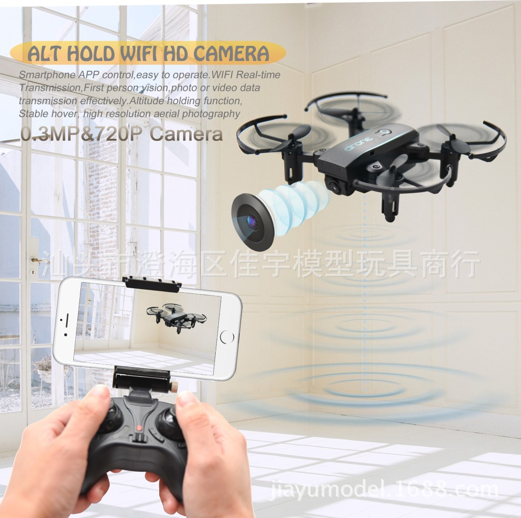 Mini Folding Wifi Aerial Photography Folding Unmanned Aerial Vehicle High definition Camera Pocket Mini Folding Four axis Flight|  - title=
