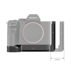 Image 4 - SmallRig A7R4 מצלמה L צלחת L סוגר עבור Sony A7R IV W/ Arca תואם בסיס צלחת & צד צלחת 2417