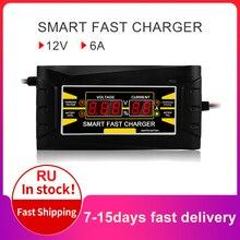 Tam otomatik araba pil şarj cihazı 150V/250V için 12V 6A akıllı hızlı güç şarj ıslak kuru kurşun asit dijital LCD ekran