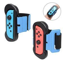 Nintendo Switch браслет переключатель танцы ремешок NS игры повязку одна пара платье прямо с фабрики