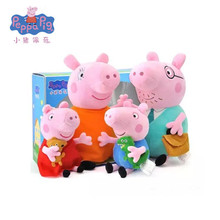 4Pcs/set Gift Box Peppa Pig toys George Stuffed Plush Toy 19/30cm Family Party Dolls Christmas New Year For Girl