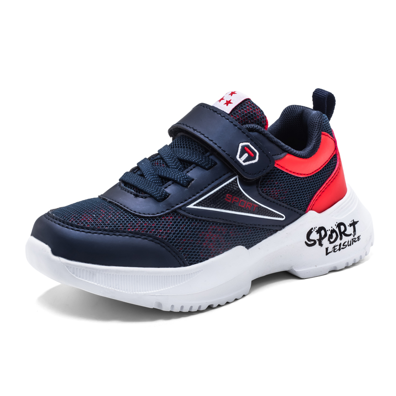 ULKNN spring 2020 the big boy running casual sports board shoes children's shoes junior high school students youth Kid's shoes|Sneakers| |  - title=