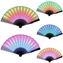 Новый полноцветный светодиодный вентилятор танцевальные огни