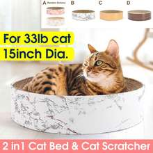 15 inch Dia. Cat Round Corrugated Paper Scratch Board Pad Scratcher Bed Mat Claws Care Pet Cat Scratching Cardboard Toy(China)
