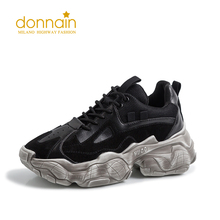 Platform Sneakers DONNAIN Vulcanized-Shoes Sports-Shoes Casual Women Mesh Comfort Outdoor