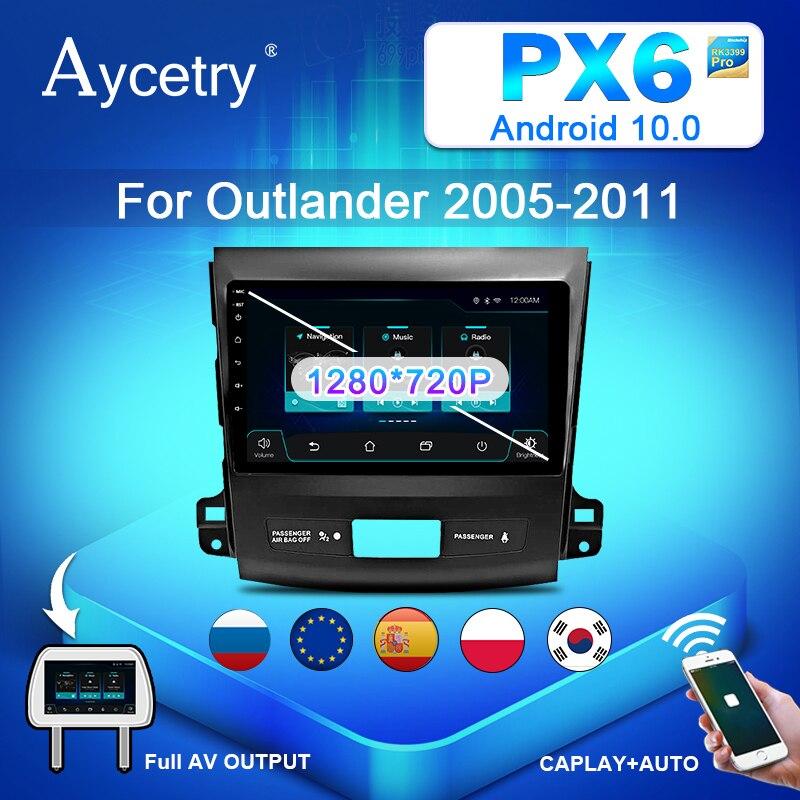 Магнитола автомагнитола PX6 автомобильное радио 2 Din Android 10 Авторадио плеер для Mitsubishi Outlander xl 2 2005-2011 4007 стерео навигация GPS no 2din dvd