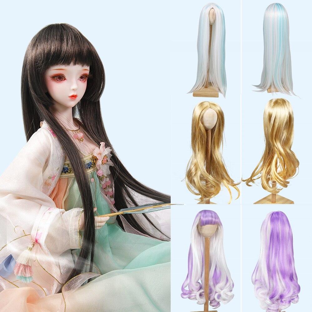 Dbs 1/3 bjd peruca de cabelo para 60cm boneca, peruca só, nenhuma boneca, sd menina gelada presente brinquedo