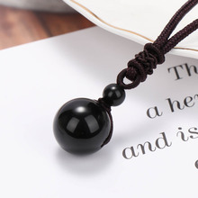 Black Obsidian Rainbow Beads Ball Natural Stone Necklace Pendant Transfer Happiness Love Crystal Jewelry Free Rope For Women Men