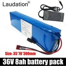 Laudation 36В батарея 36В 8ач Электрический велосипед 18650 аккумулятор 10S3P 500 Вт Высокая мощность и емкость Мотоцикл Скутер с BMS