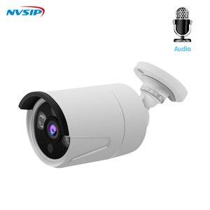 Image 5 - Kit POE de 5MP, H.265 CCTV, seguridad de hasta 8 canales, NVR, exterior, cámara IP impermeable, Audio, sistema de vídeo de alarma de vigilancia P2P