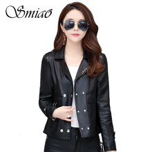 2019 Autumn Fashion Women Leather Jackets Short Rivet Biker Black Jacket Turn-down Collar Motorcycle Coat