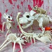 100% Horror Animal Skeleton Halloween Decoration Props Bat Frog dog Crow Bones House Party