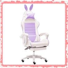 Chaise de bureau d'ordinateur rose LOL, chaise pivotante de sport et de course pour café internet, chaise de chambre à coucher pour filles et hommes